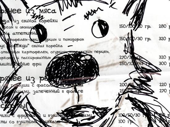 daggets's Profile Picture