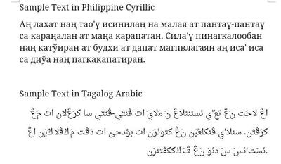 Philippine Cyrillic + Arabic Sample Text by stick-the-badger