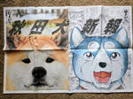 Akita Inu Shimpo by RegnantsCollection