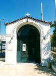 Saint Nikolaos chapel