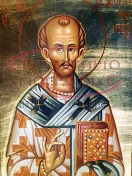 Saint Ioannis