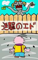 Shingeki no Ed by sergeant16bit