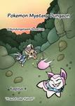 PMD: Erkundungsteam Schatten Kapitel 4 Cover
