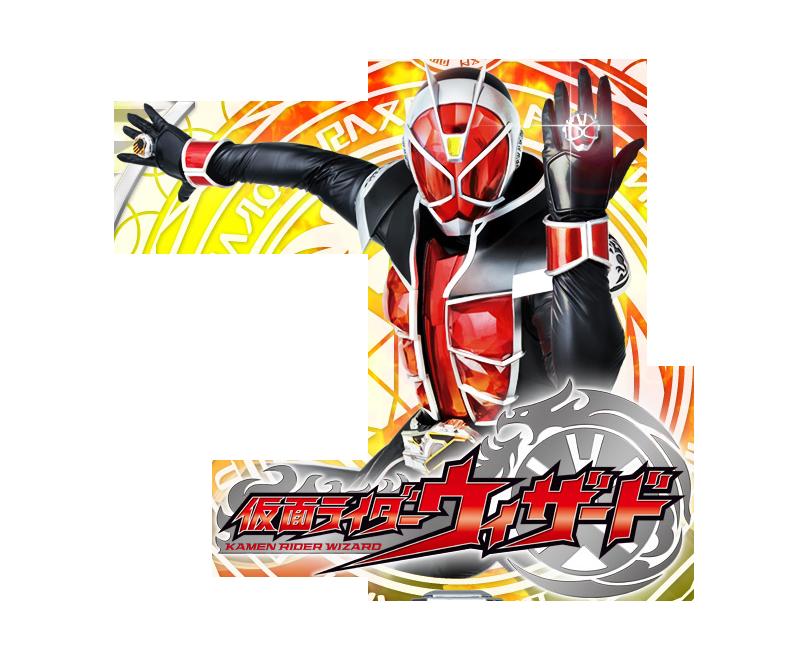 kamen rider wizard logo original y rider by xmarcoxfansubs on deviantart kamen rider wizard logo original y