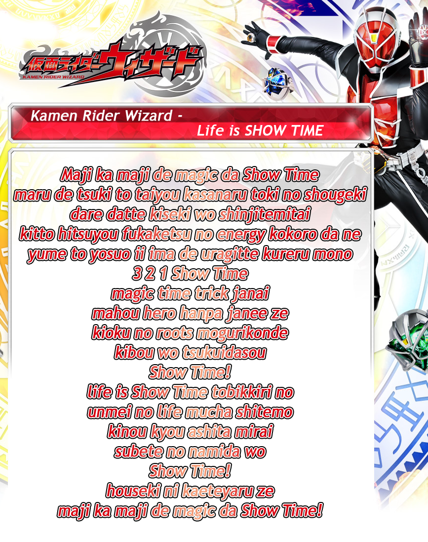 Kamen Rider Wizard Opening Lyrics by XMarcoXfansubs
