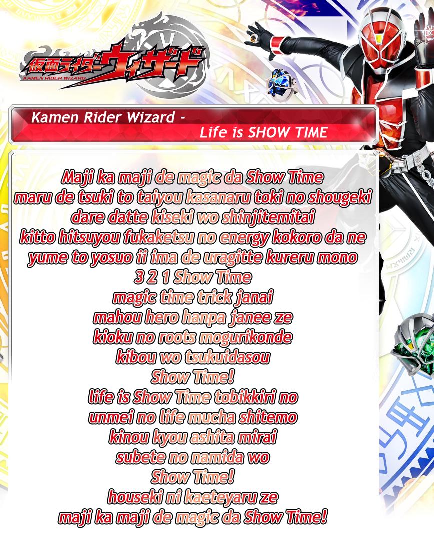 Kamen Rider Wizard Opening Lyrics by XMarcoXfansubs