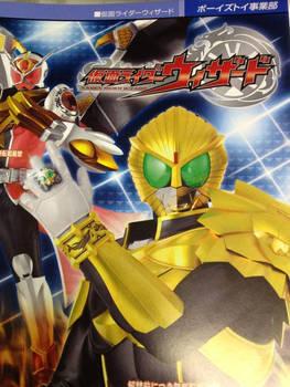 Kamen Rider Wizard on Club-Kamen-Rider - DeviantArt