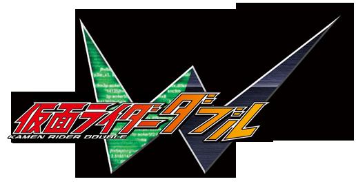 Kamen Rider W Double Logo by XMarcoXfansubs