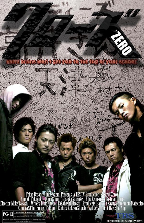 crows zero movie poster by xxaznroseshadowxx on deviantart