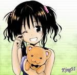 Young Mikan Yuuki