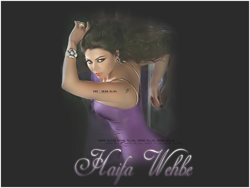 Haifa Wehbe by srab-allel