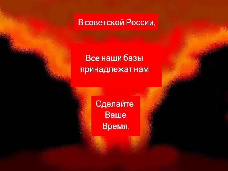 In Soviet Russia... by blameworthytragedies
