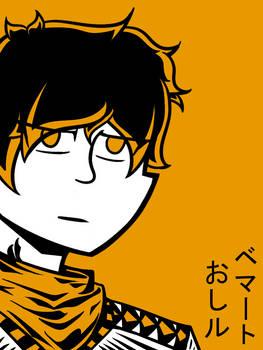 Bemato Oshiru (OC)