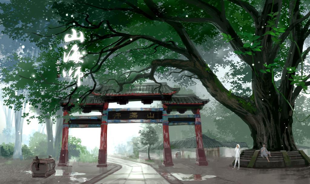 Master of Shan Hai