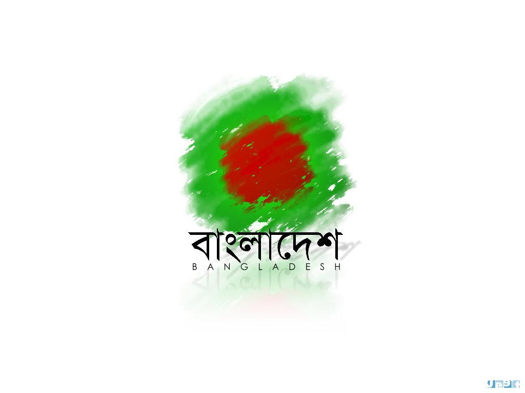bangladesh wallpaper 2014 - photo #41
