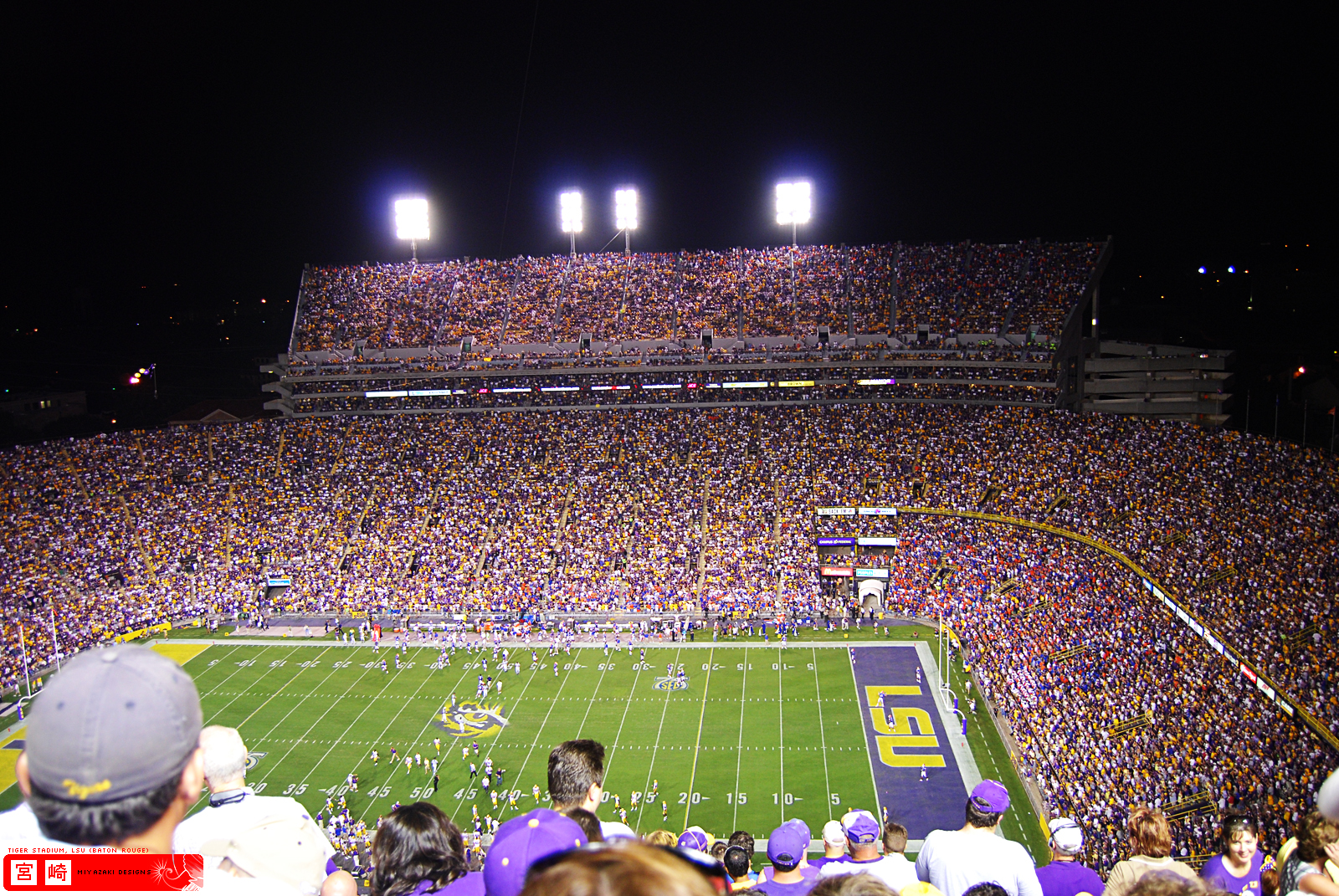 Tiger Stadium - LSU vs UF 9 by yoshisupremacy on DeviantArt