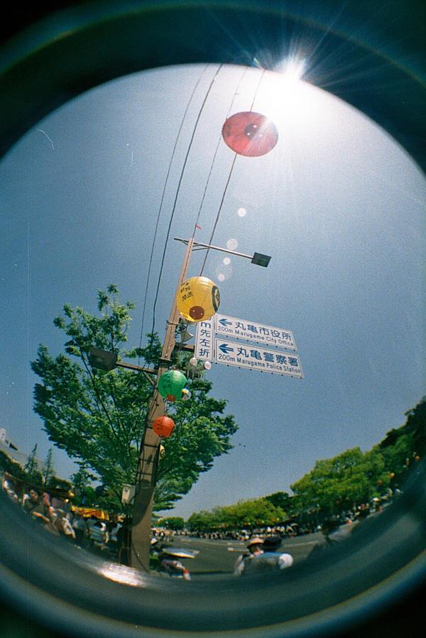 Nihon 7 by MatthewDJones