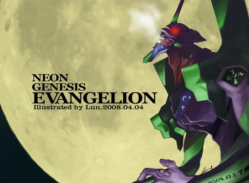 EVANGELION by LUN2004