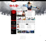 The Chinese game website of 9yin