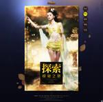 Goddess-Movie Book