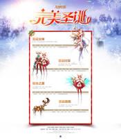 Goddess Merry Christmas by onejian