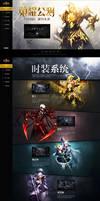 Glory Beta web design by onejian