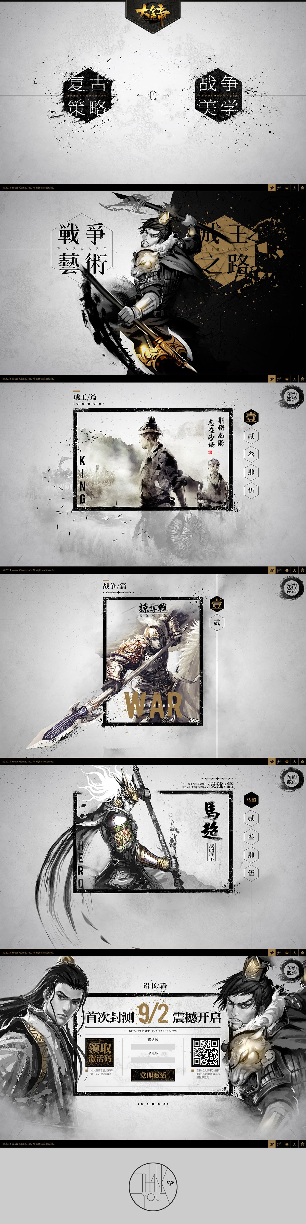 WAR ART by onejian