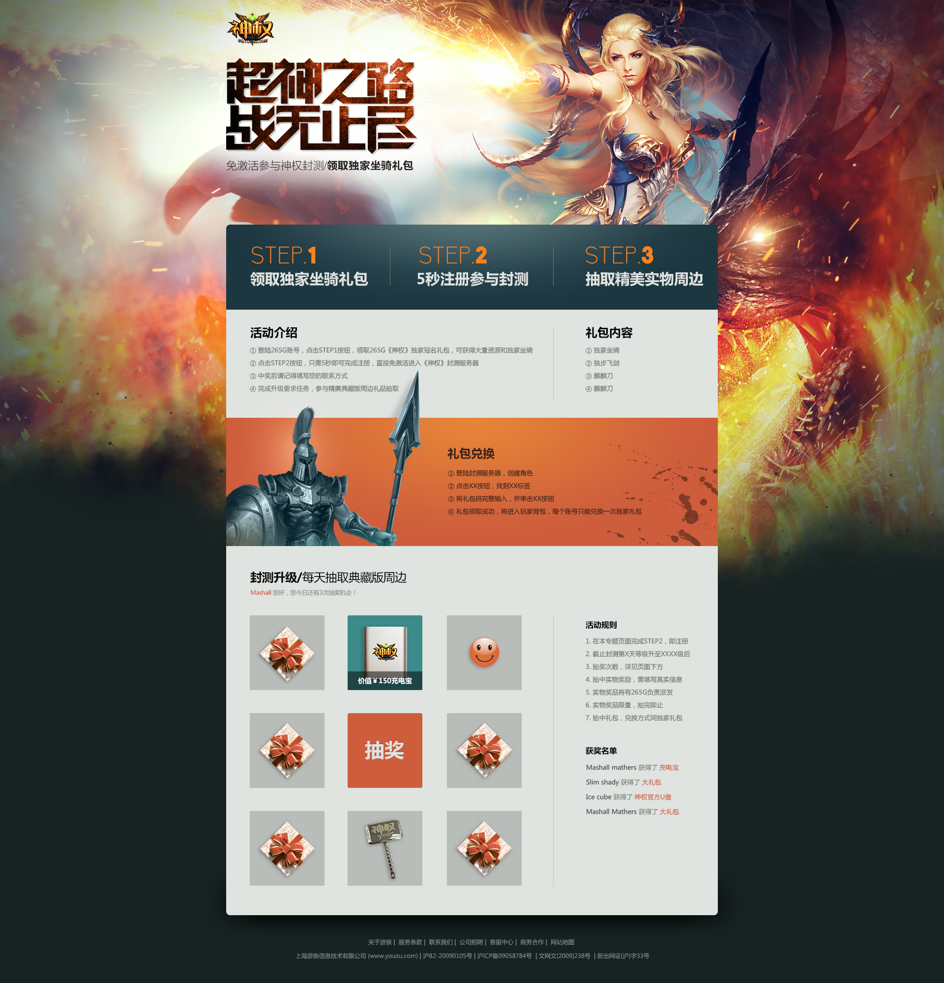 Event-Beta lottery by onejian