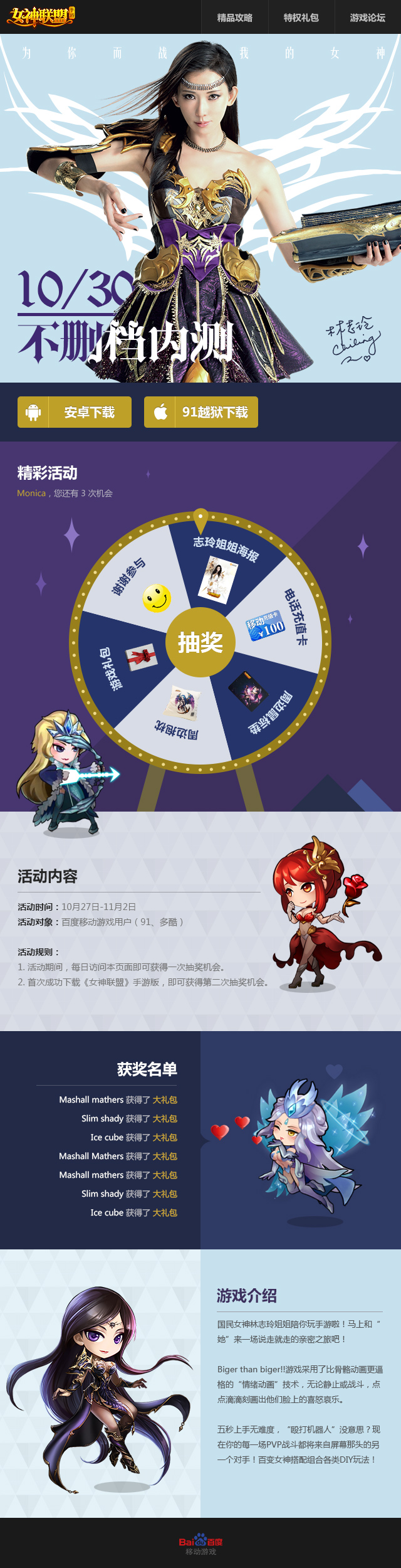 Game Event-2 by onejian