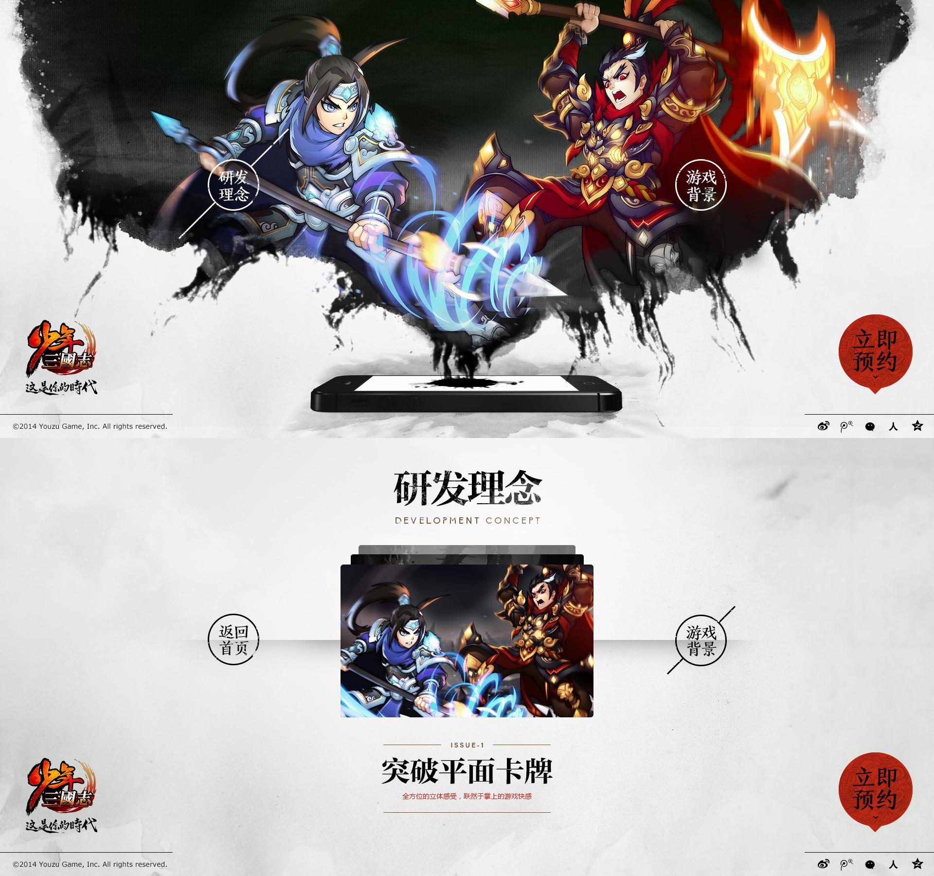 3 Kingdoms by onejian