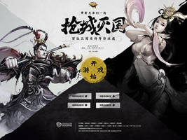 theEmporer-Game Landing Page by onejian