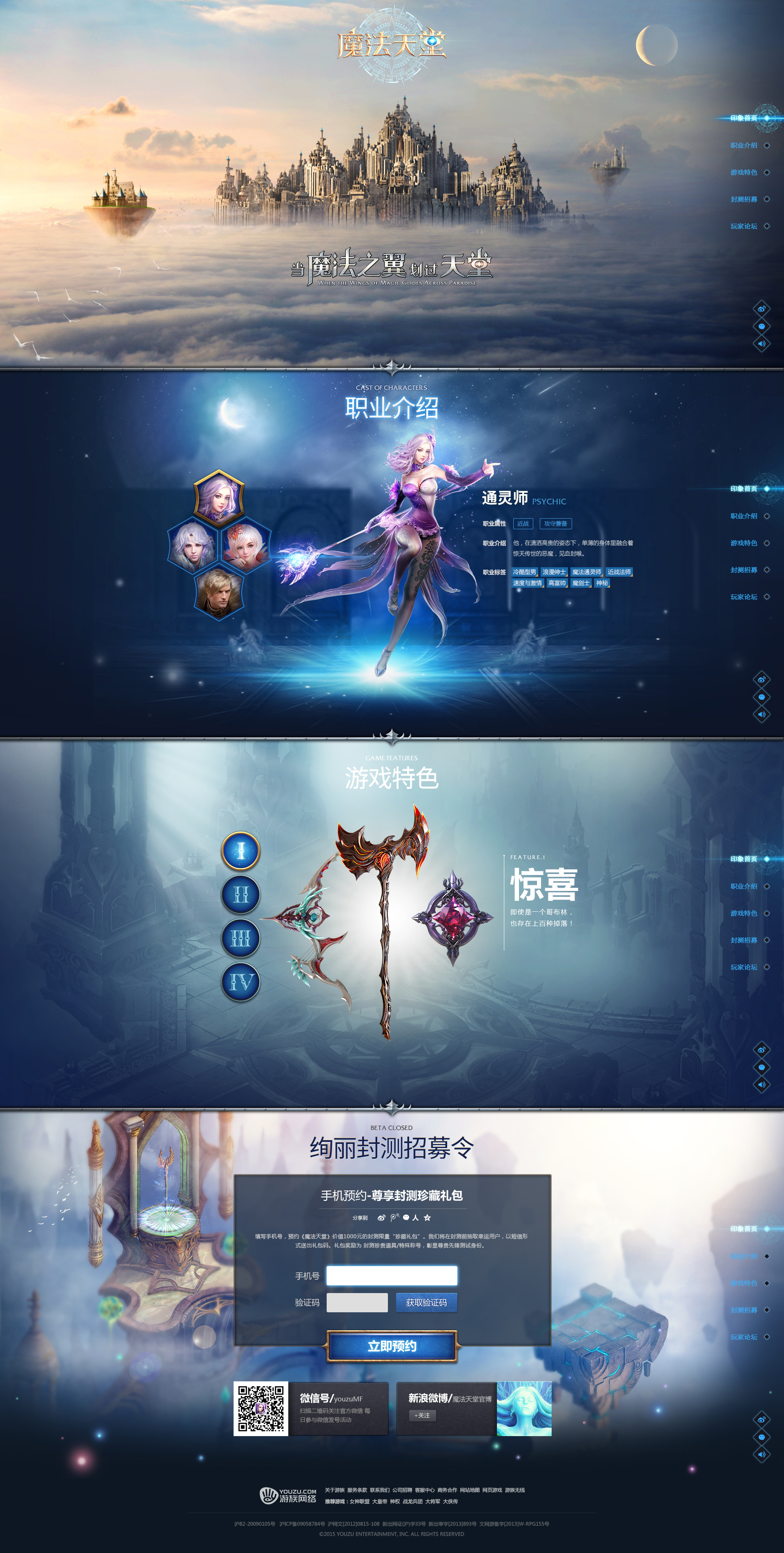 A Game website Review by onejian