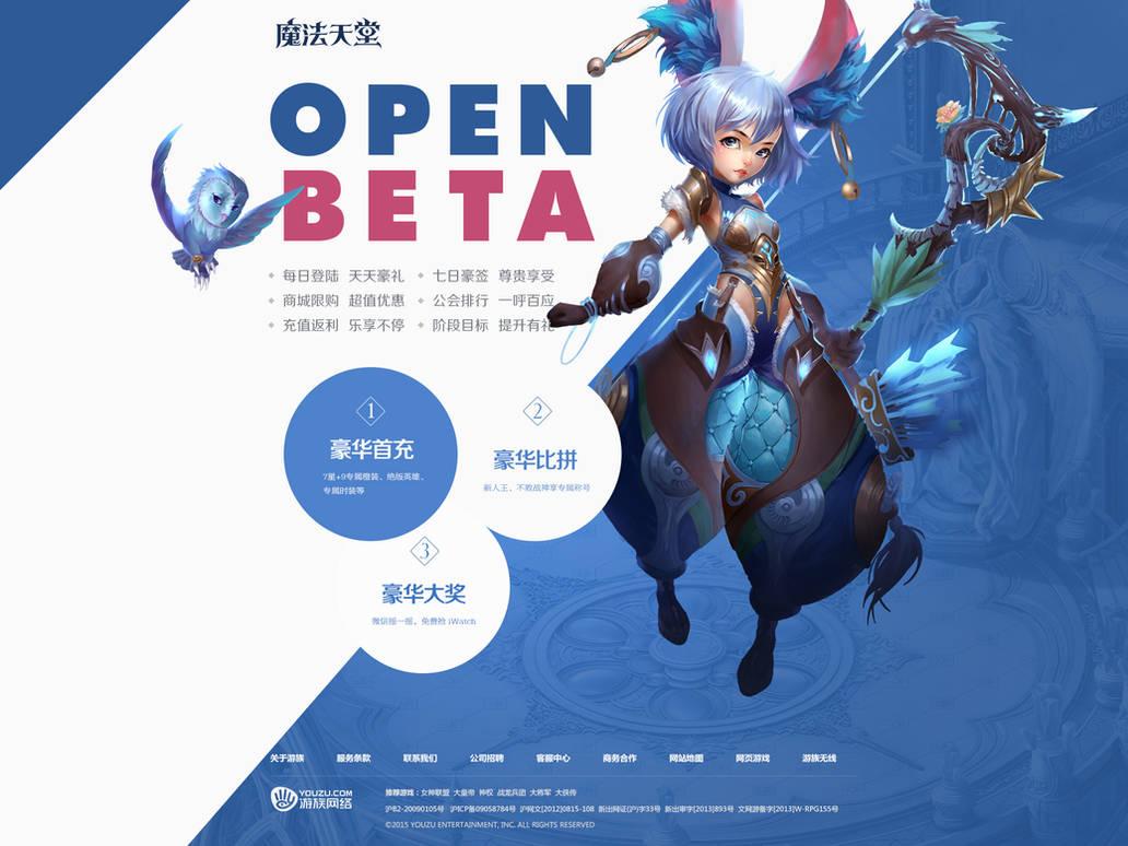 Open Beta by onejian