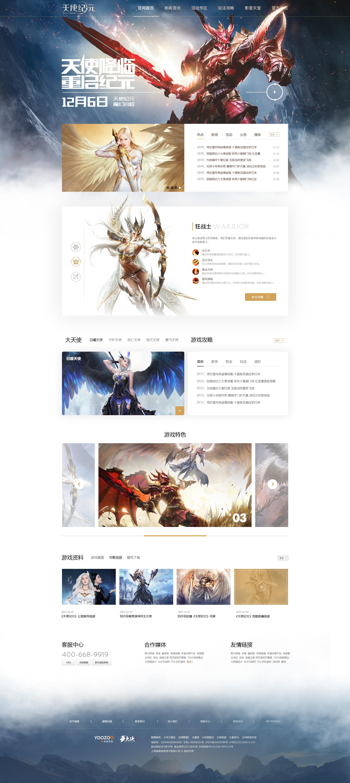 era of angels by onejian