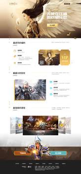 game landing page by onejian