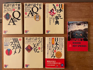 Books about Japan