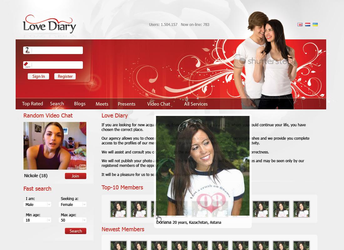 сайт love date знакомств
