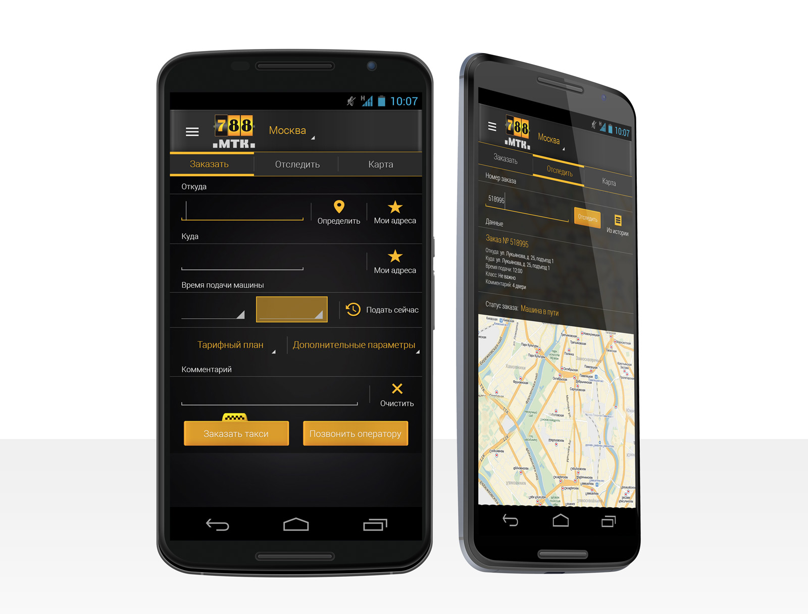 Taxi Android App Design By Denisyakovlev On Deviantart