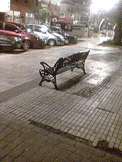 alone by weapp