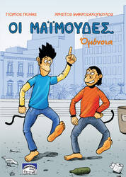 'The monkeys' comic book by Lord-Makro