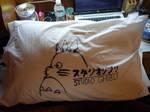 Studio Ghibli Pillow case