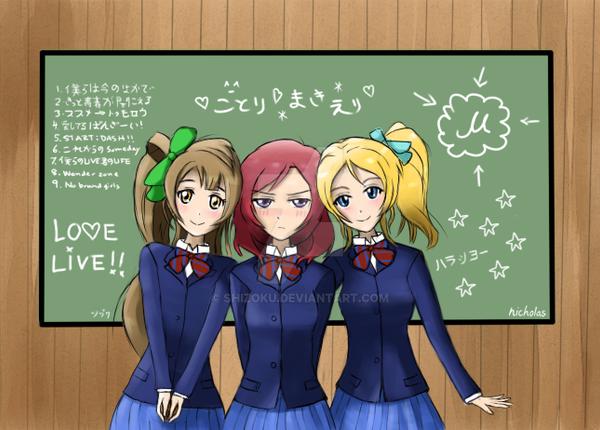 Kotori, Maki, and Eli by Shizoku