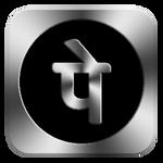 PhonePe Metallic Logo
