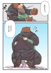 Morenatsu Short Comic TRUE END 02 by UCHIDER