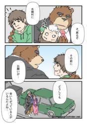 Morenatsu Short Comic TRUE END 04 by UCHIDER