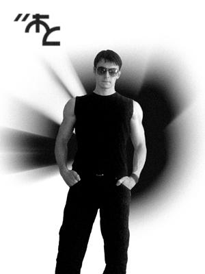 Master-Cyrus's Profile Picture