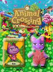 Animal Crossing New Leaf Bob Figure