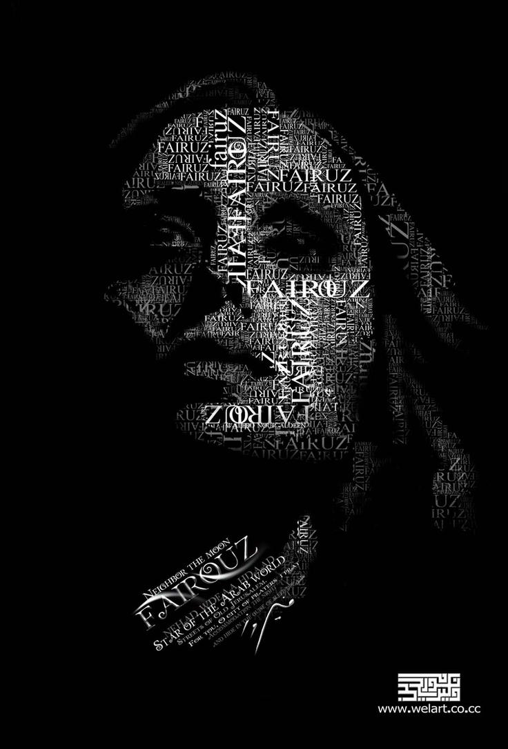 Fairouz 2012 by WELART