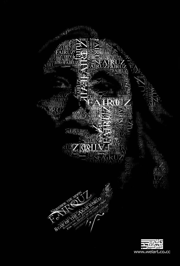 Fairouz 2012 by WELART