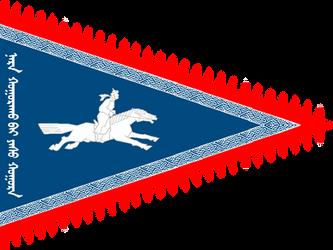 Mongolia (alt)